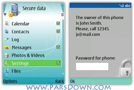 Download Keygen Epocware S60v5